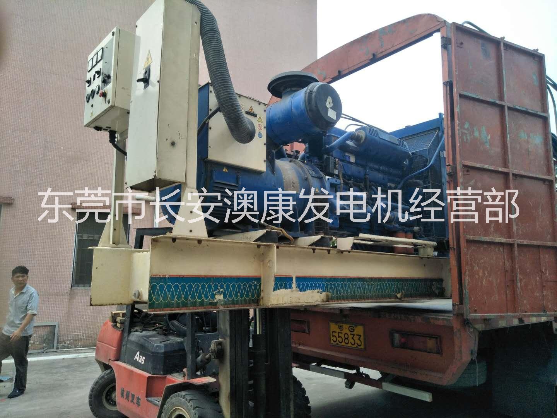 二手发电机 二手发电机买卖 发电机出租 发电机回收  广州海珠新港发电机出售回收出租