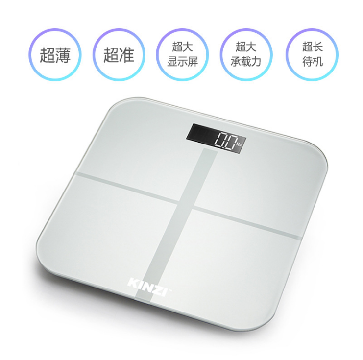 精准健康人体称专业定制厂家、高清LED体重秤批发、精准健康人体称报价