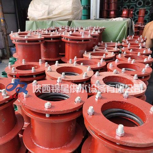 宝鸡柔性防水套管厂家 专业定做 陕西锦星供水设备有限公司