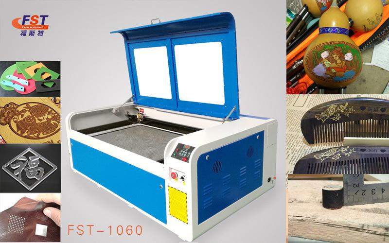 供应福斯特1060激光切割机雕刻机