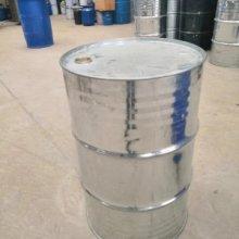 阻燃劑BDP廠家 四苯基雙酚A二磷酸酯直銷圖片