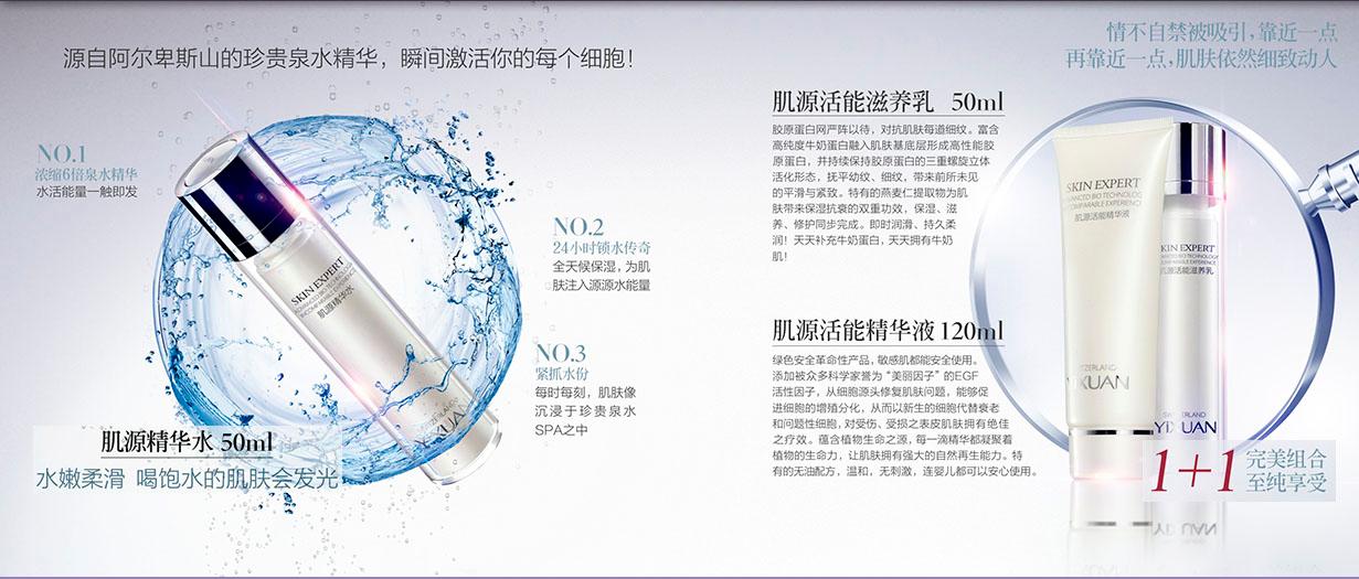 肌源精华水怎么24小时锁水传奇全天候保湿?