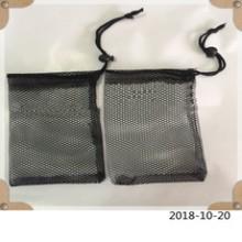 定制创意DIY礼品灯泡网袋 网袋厂家 温州网袋 定制抽绳网布袋  上海生产抽绳网布袋图片