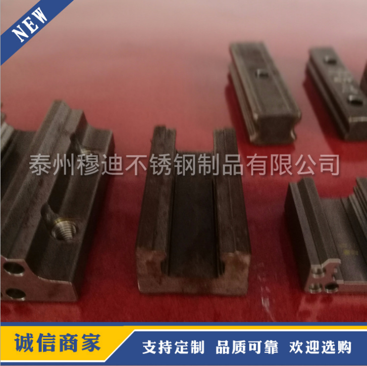 泰州异型钢材厂家 泰州异型钢材供应 泰州异型钢材直销 泰州异型钢材批发 泰州异型钢材价格 泰州异型钢材制造商