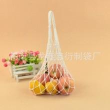 广西生产手工编织尼龙绳网袋厂家直销尼龙绳提手形网袋 价格优惠批发