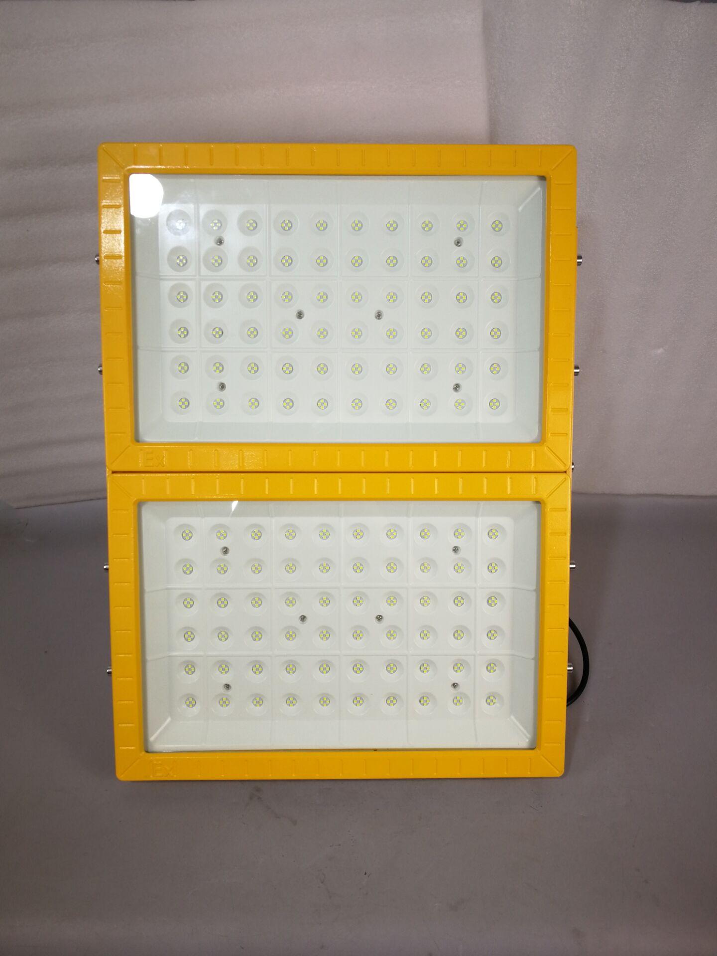 400WLED防爆泛光灯_400W防爆LED照明灯