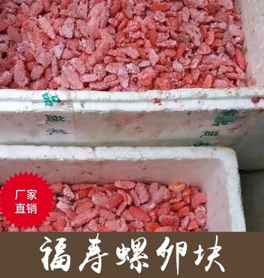 重庆水蛭开口料图片/重庆水蛭开口料样板图 (1)