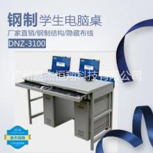 批发海仕杰DNZ-3100双人学生电脑桌  钢制电脑桌价格 海仕杰DNZ-3100学生电脑桌批发