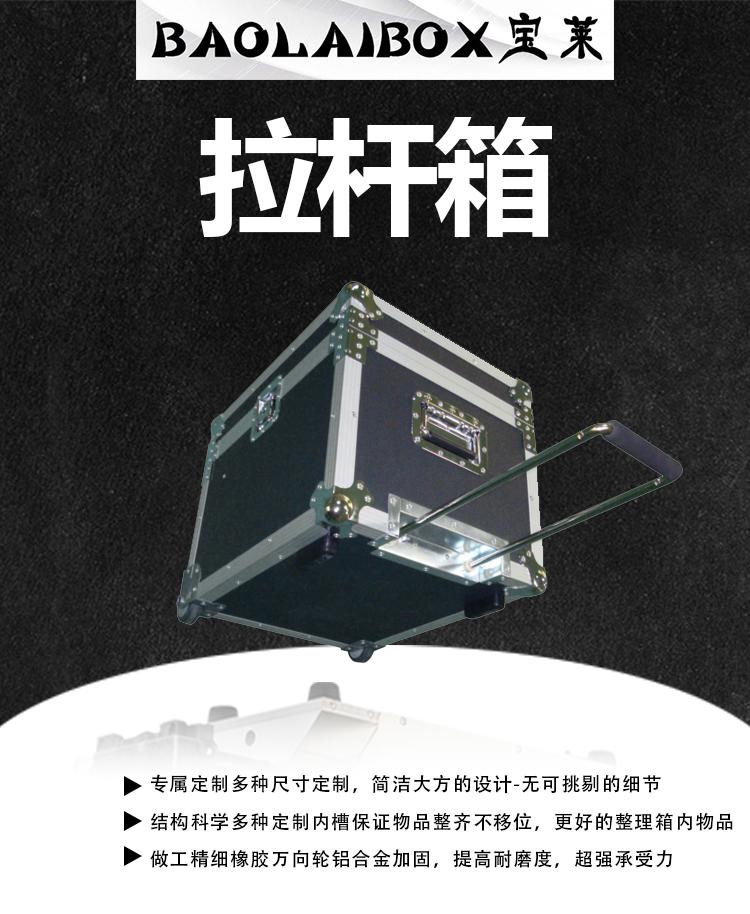舞台演出设备箱厂家批发价格
