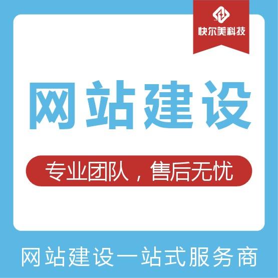 广州网站建设 399元全包做完再付款 性价比高套餐优惠 欢迎来电咨询