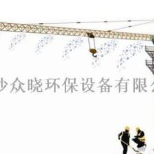 湖南岳阳工程塔吊喷淋系统生产销售基地