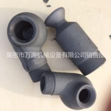 供应脱硫塔件碳化硅蜗壳式空心圆喷嘴批发