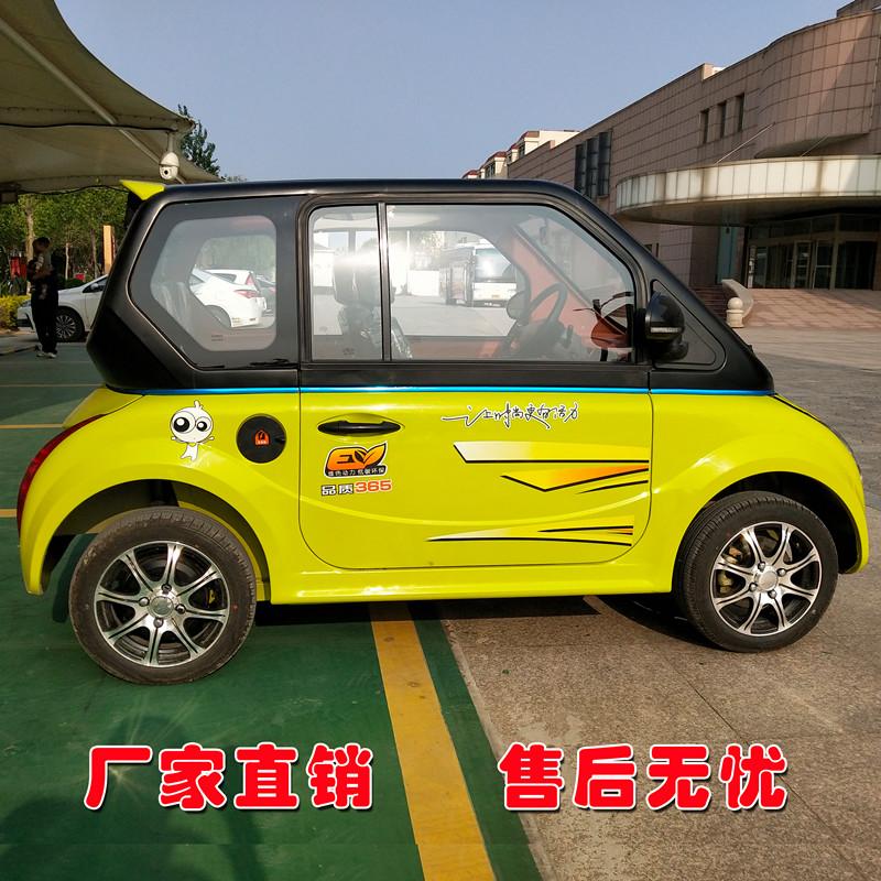 山东优质新能源跑车的最 优惠价格