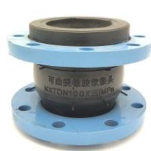 可曲挠橡胶软接头 品质保障 价格美丽 陕西锦星供水设备有限公司批发