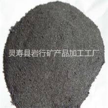 还原铁粉 置换氢气铁粉 配重铁粉 磁铁粉 催化剂用325目高纯铁粉