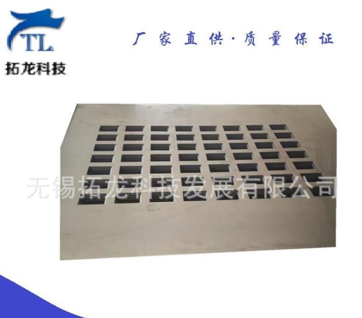 认识不锈钢板长腰孔三角孔的作用及用途