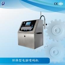 打码机 折纸机 自动灌装机(瓶装机)