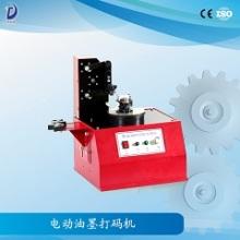 喷码机 自动包装机(袋装机) 裹膜包膜机(热缩机)价格批发
