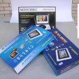 电子产品彩盒 电子产品彩盒报价 电子产品彩盒批发 电子产品彩盒供应商 电子产品彩盒哪家好