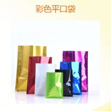 厂家批发密封封口袋 铝箔彩色平口袋 食品级镀铝复合不易破袋真空包装袋 品种齐全图片