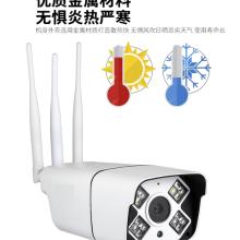 郑州超市监控视频安装批发