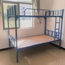 厂家销售上下铺床高低床双层床铁床 白色右爬梯下铺 双层子母床 白色右爬梯下铺