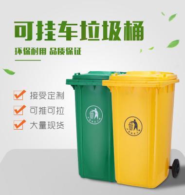 洛阳环卫垃圾桶30-240升户外图片/洛阳环卫垃圾桶30-240升户外样板图 (4)