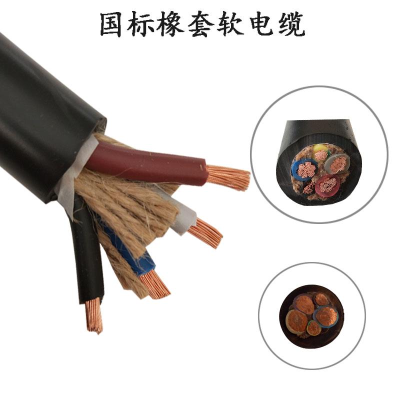 深圳市金环宇电线电缆工程专用橡套软护套电缆2芯4平方 YZ2*4 100米 橡套电缆YZ二芯4平方