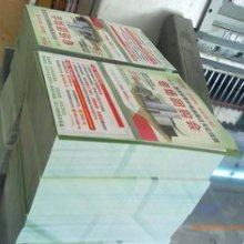 佛山市低价承接设计印刷宣传单,折页,A4 A5尺寸,可定制厚度,尺寸价格电议批发