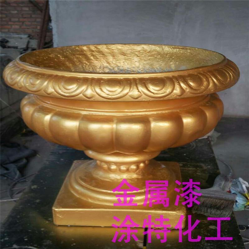 水泥花盆金属漆涂瑞特水泥制品金色漆