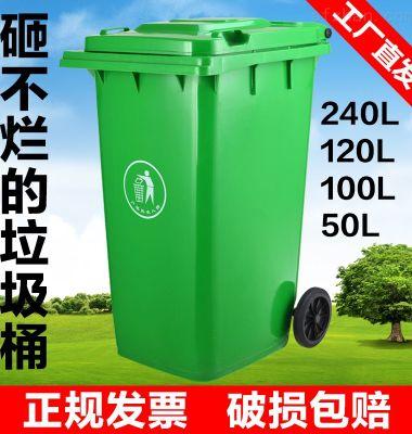 环卫户外塑料垃圾桶四方形塑料水桶图片/环卫户外塑料垃圾桶四方形塑料水桶样板图 (2)
