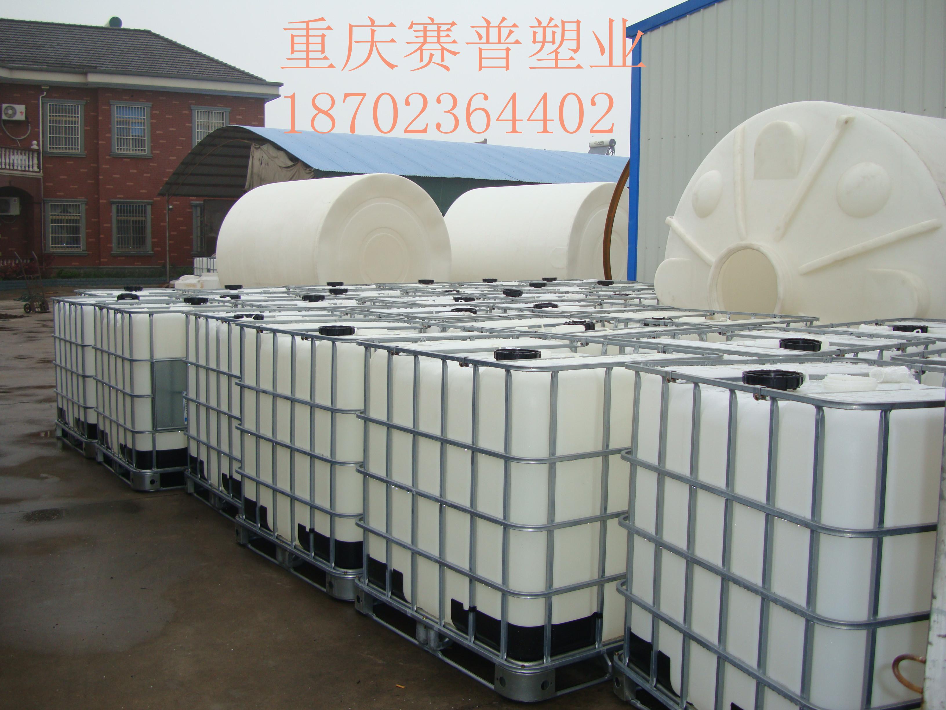 IBC吨桶销售