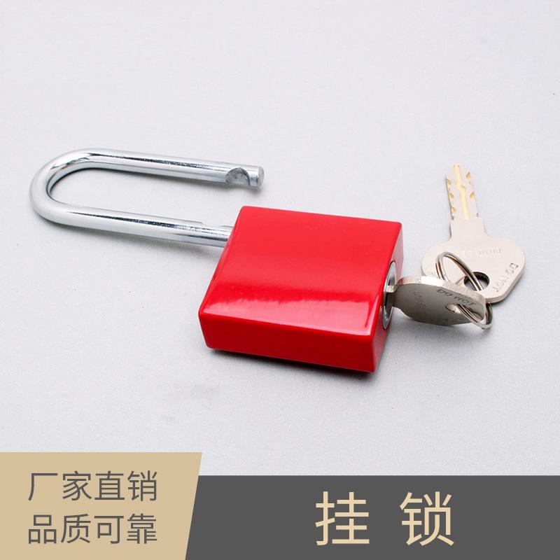 不锈钢挂锁|不锈钢挂锁优质供应商|不锈钢挂锁报价
