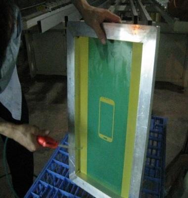 丝印网纱图片/丝印网纱样板图 (2)