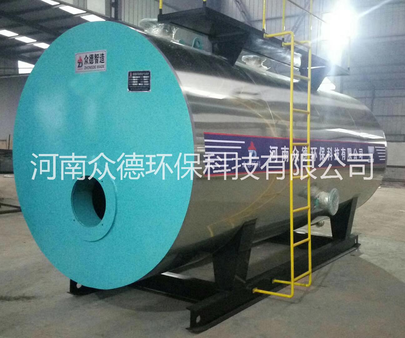 1吨燃气热水锅炉 1吨热水锅炉 1吨燃油燃气热水锅炉