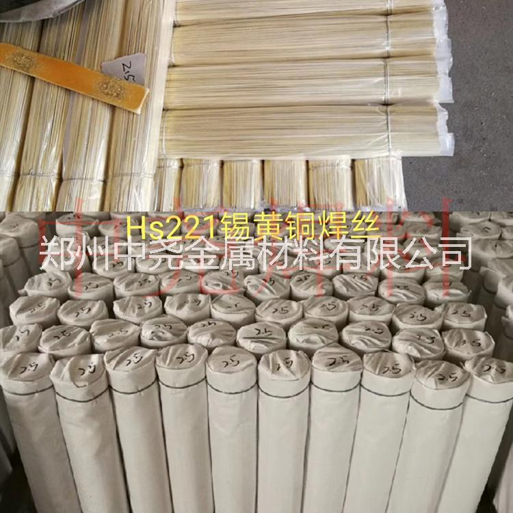 厂家供应多种规格35银焊条 银焊 35银焊条 银焊环 银焊丝35%