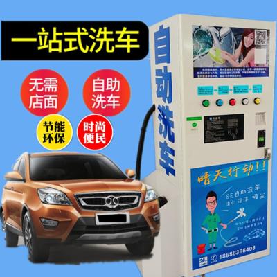 自助洗车机图片/自助洗车机样板图 (4)