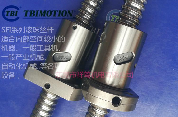 SFI01604-4型丝杆加工 SFI01605-4型TBI台湾滚珠丝杆 东莞市祥笃机电加工出售