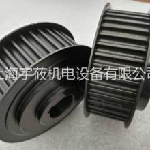 供应家具 木材机械同步带轮  育有同步带轮 供应商批发