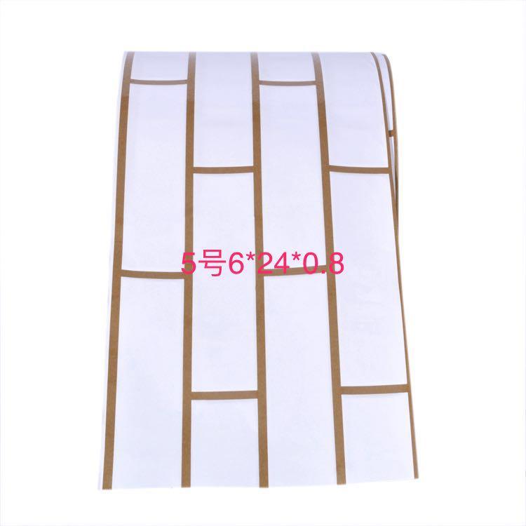 供应内外墙仿瓷砖墙纸  直销真石漆分格纸  真石漆分格纸厂家 仿瓷砖模具胶带