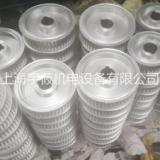 供应造纸印刷机械同步带轮 T5 T10 T20同步带轮