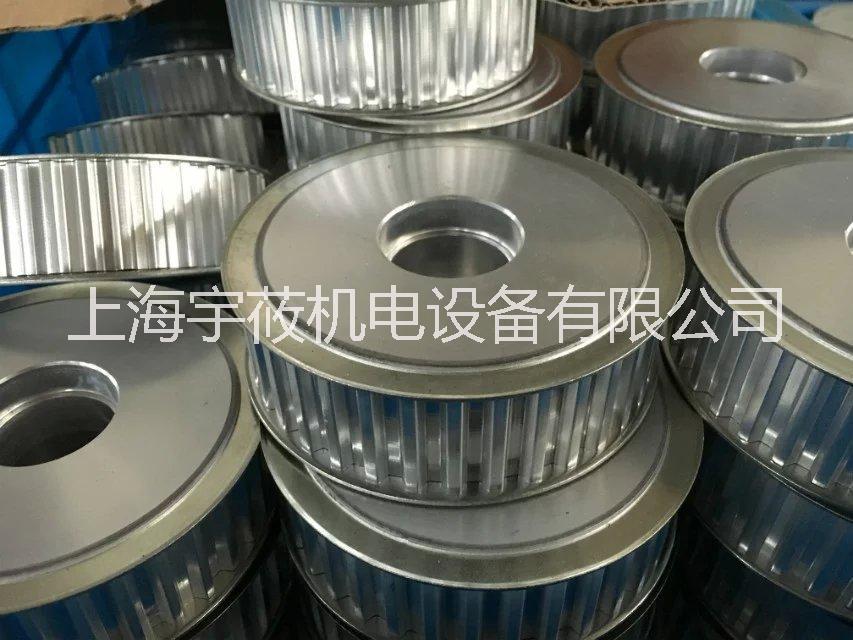 供应服装纺织机械同步带轮 同步带轮加工 同步带轮供应商