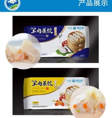 饺子图片/饺子样板图 (1)