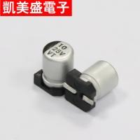 东莞市贴片铝电解电容VT 25V10UF 4*5.4 电解电容厂家直销