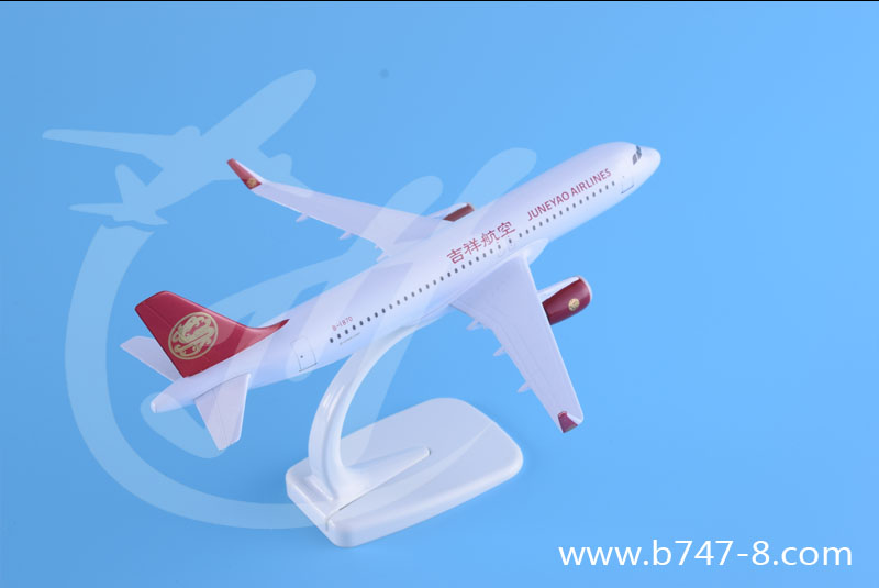 飞机模型空客A320吉祥航空金属静态20厘米客机航模玩具广告纪念礼品摆件