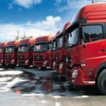 无锡到江苏盐城货运公司 无锡到江苏盐城仓储运输 无锡到江苏盐城物流运输图片