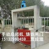 河北省铸铁闸门厂家 铸铁闸门1米*2米 方形闸门 圆闸门