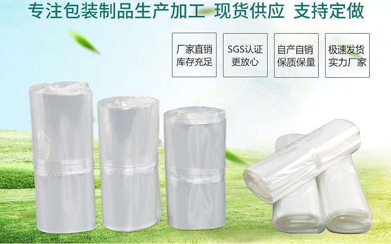 透明静电pe保护膜   静电膜 环保静电膜 防静电缠绕膜  透明保护膜 静电保护膜 静电膜厂家