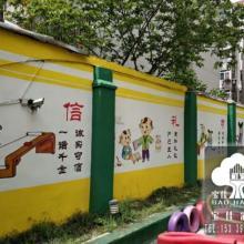 儿童房彩绘家庭手绘喷绘客厅壁画玄关过道墙绘阳台顶部彩绘玻璃彩绘楼梯道彩绘图片