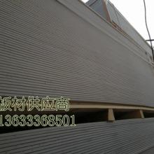 8mm纤维水泥板北京加工厂供货批发